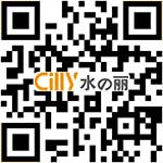 Cilly水の丽官网二维码