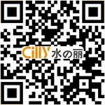 Cilly水の丽微博二维码