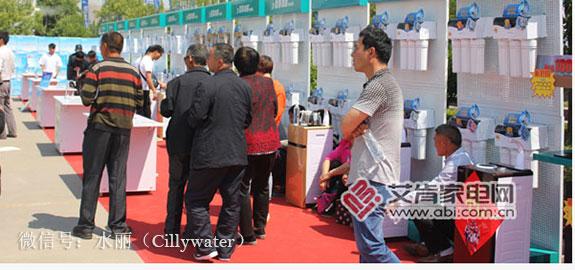 净水器行业