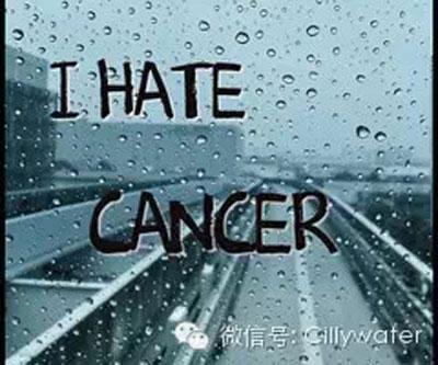 慈溪癌症凶猛