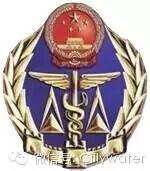 安徽质监局