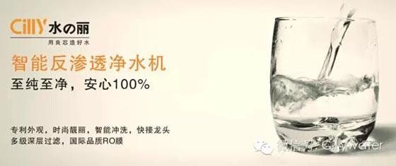 千元以下净水机合格率只有6%