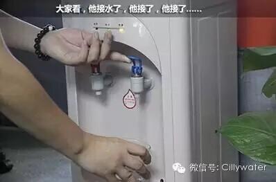 纯净水也会变脏水