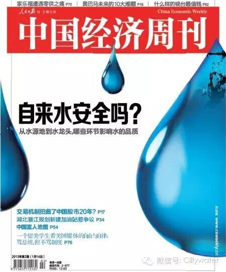 水污染形势严峻