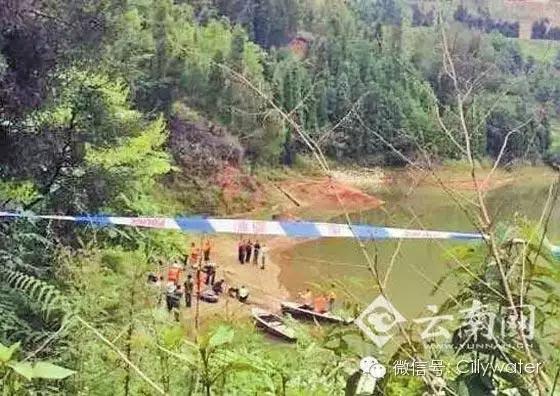 5学生水库溺亡