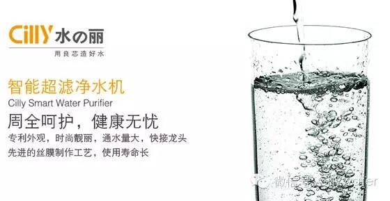 饮用水的酸碱性