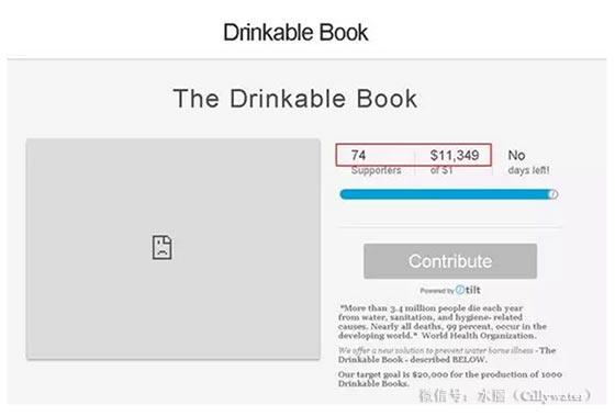 可以喝的书