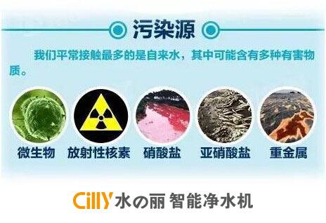 水丽净水专业化领导品牌