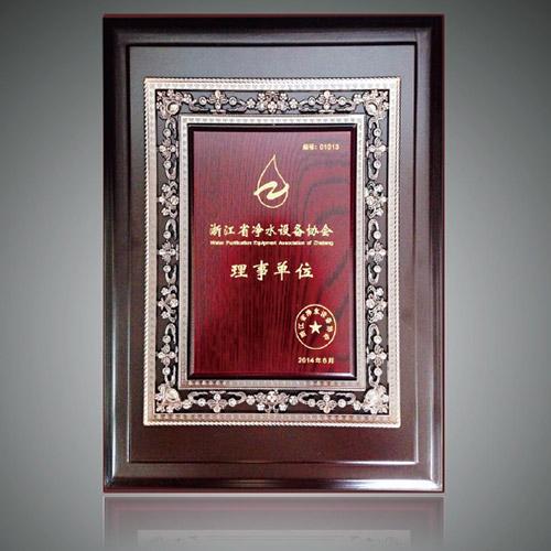 浙江净水设备协会理事单位