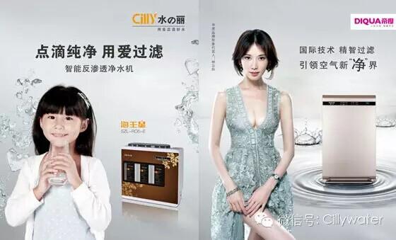 2014年中国家电营销年