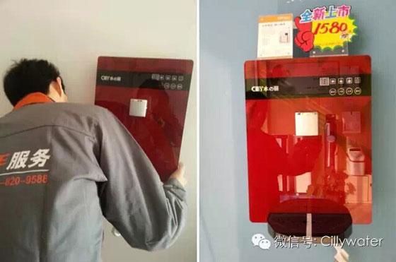 红玻璃管线机