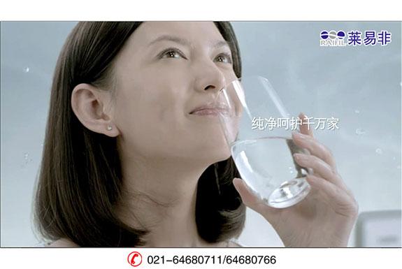 长期饮用水