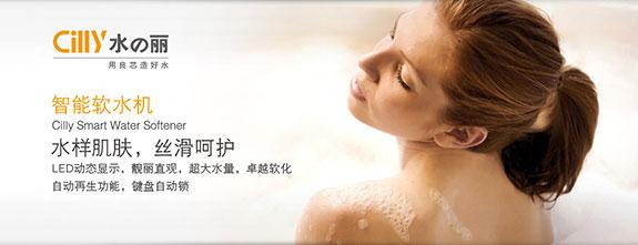 自来水洗澡会致癌