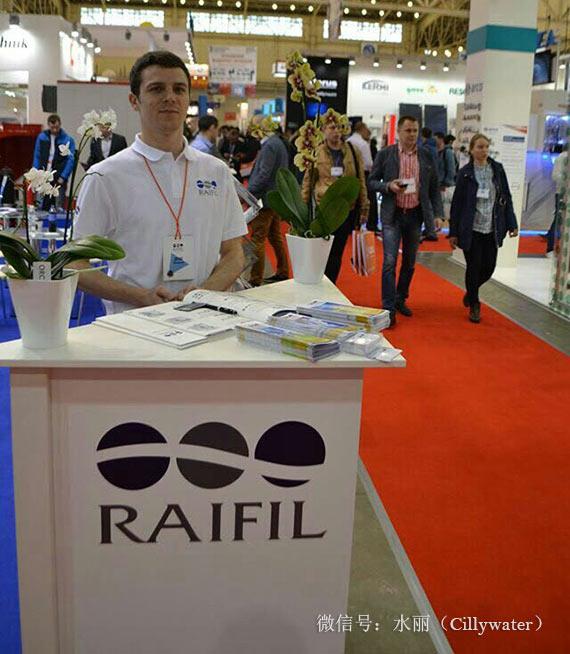 莱易非RAIFIL净水机