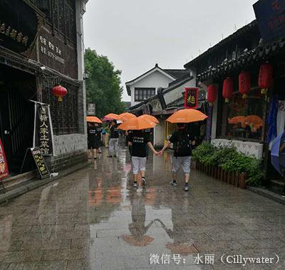 水丽净水器 消夏之旅 西塘古镇