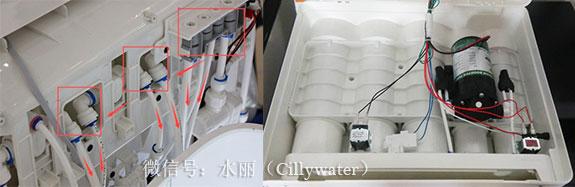 集成水路净水机