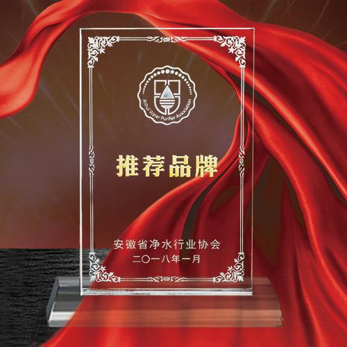 安徽净水协会推荐品牌