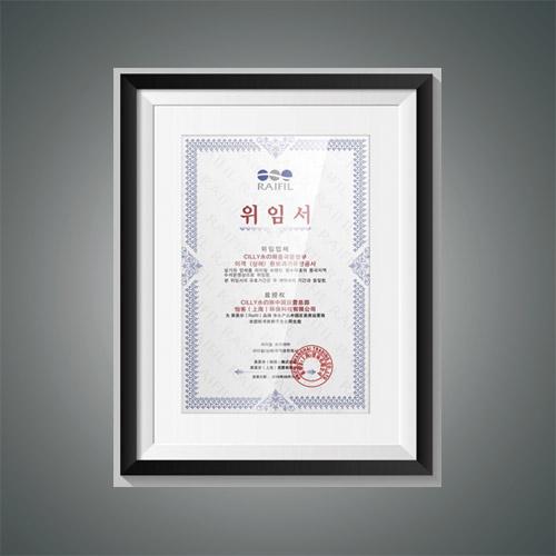 莱易非中国首席运营商授权
