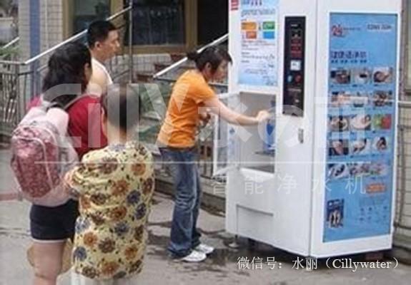 社区售水机
