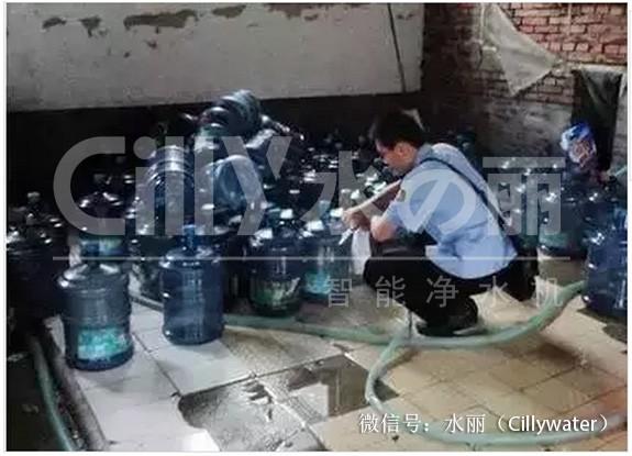 无良桶装水