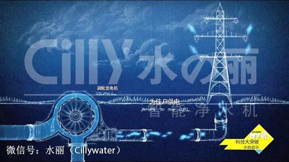 史上最大的净水器