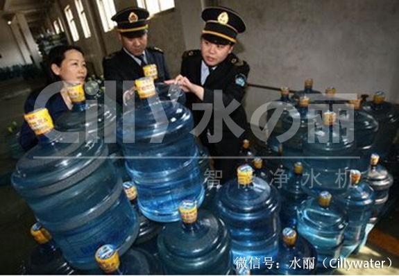 桶装水超标
