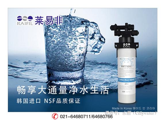 净水器经营风险