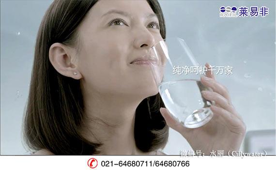 韩国莱易非RAIFIL净水机
