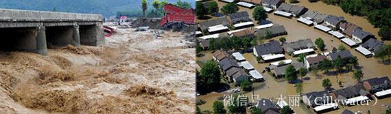 汛期洪水多发