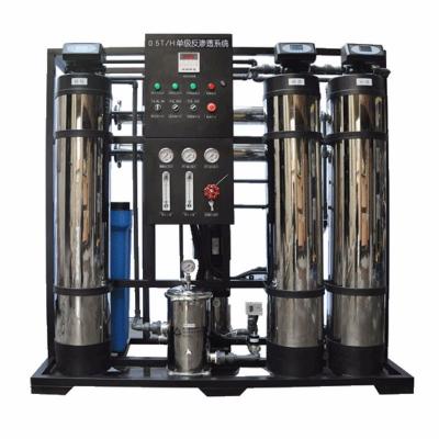 SZL-RO2-S250G大型水处理设备