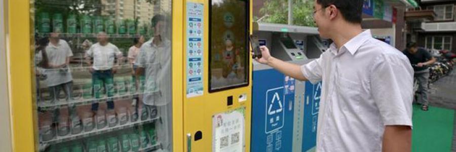 提速!垃圾分类首月上海交答卷,福州8月全面违规开罚,北京求助AI人脸识别!